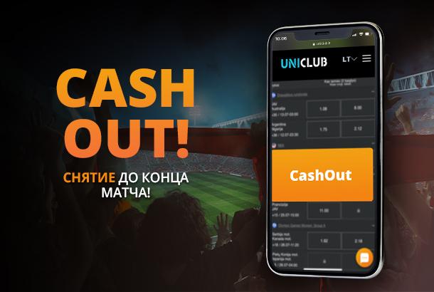 Cash Out